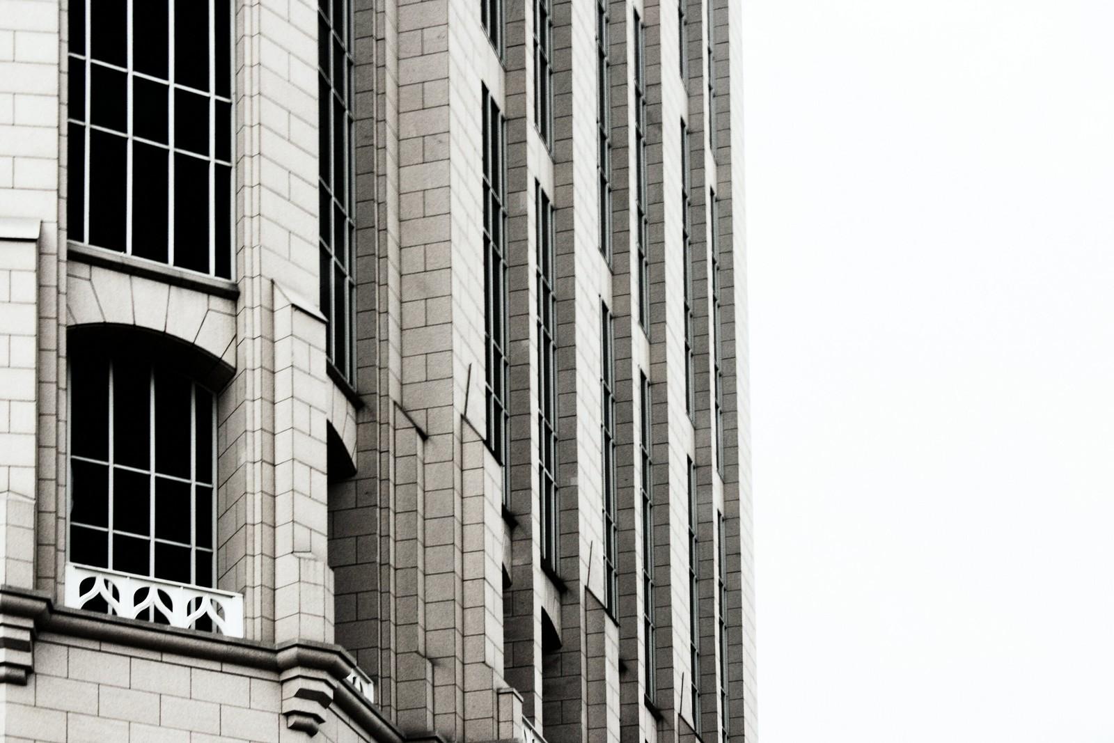 One Atlantic Center, 14th Street, Midtown Atlanta, Nov 2014