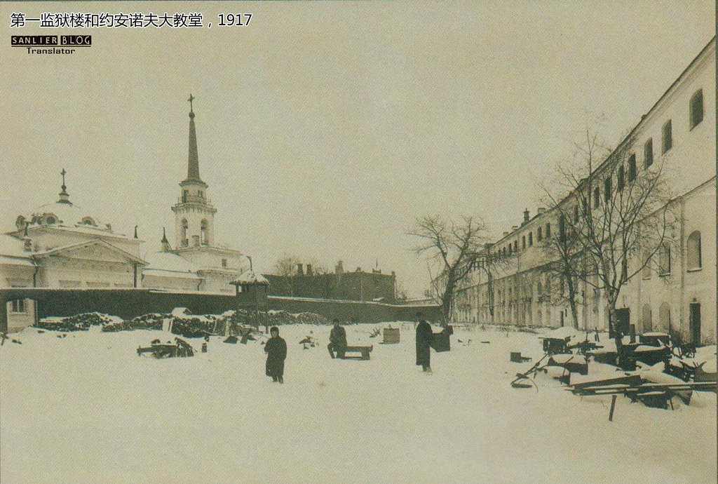 革命前的奥列舍克要塞18