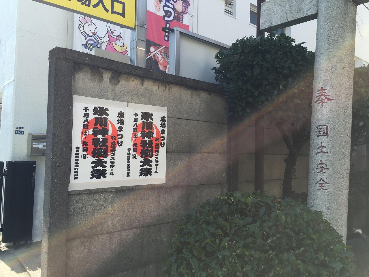 20161002_成増 (2)