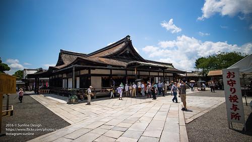2016 JAPAN 0621-52