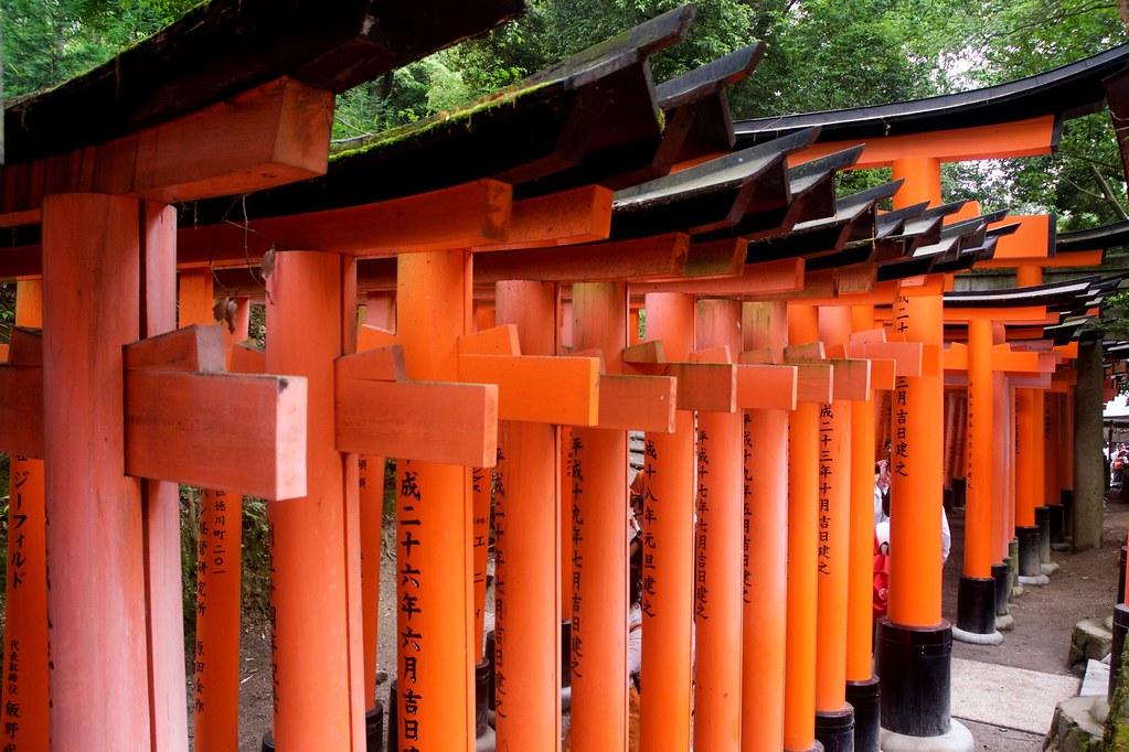 Fushimi Inari_12