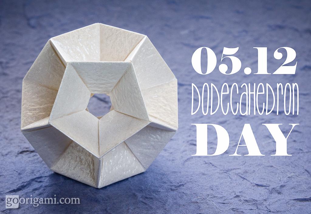 Origami Dodecahedron Origami Dodecahedron Tomoko Fuse Re Flickr