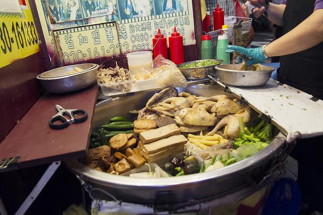極品 鹹水雞 (Jipin Xianshui Ji)