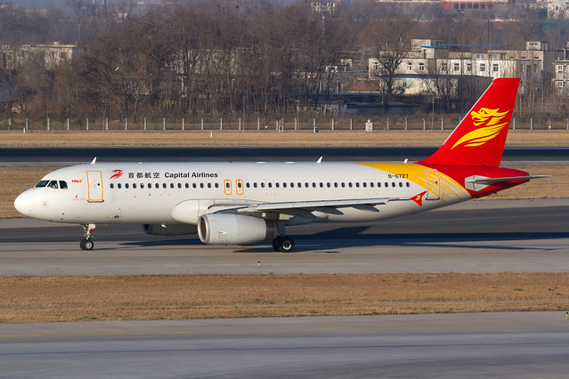 Capital_Airlines_A320_B_6727_Hainan_CS_PEK_20131213_IMG_2185_Colormailer_Flickr