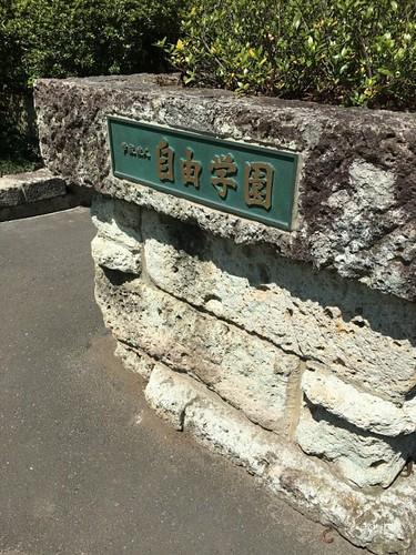 jiyu_009