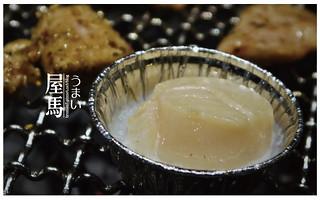 台中人氣燒肉店屋馬燒肉-31