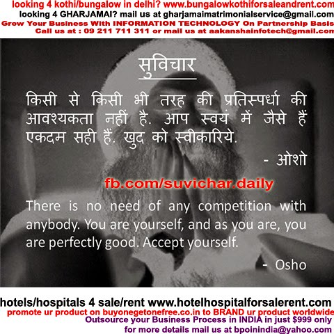 Osho Hindi Quotes Via Blogger Ifttt1ddbfds Dainik Suvichar