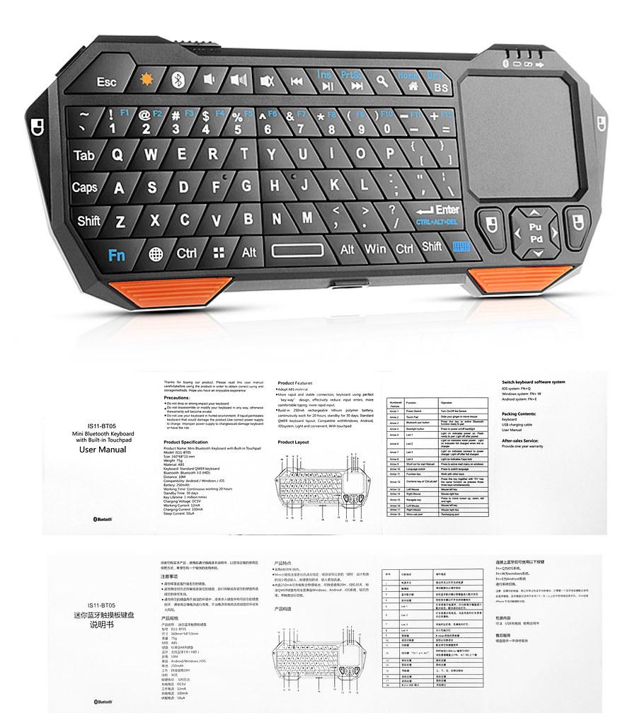 C51-a04033-xx bluetooth powbox user manual 14007521 001 i. Tech.