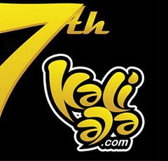 Www Kaliaja Com Jasa Gambar Karikatur Wajah Digital Keren Flickr