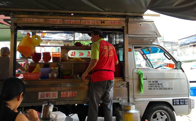 Aik-food-truck