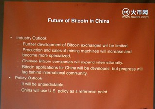 Bitcoin Values Today