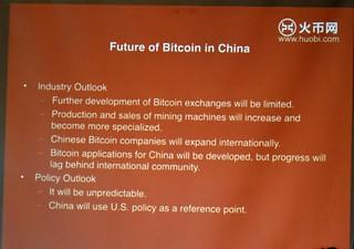 Seal With Club Bitcoin Talk Black
