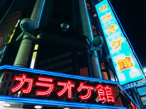 Karaoke Kan Shinjuku East Gate | by Dick Thomas Johnson