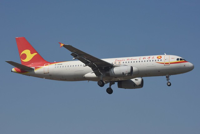 B-9948 A320 Tianjin Airlines