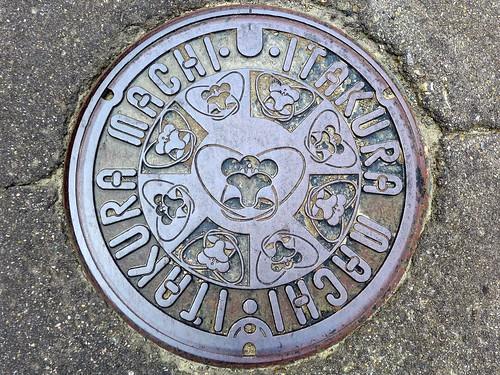 Itakura Nigata, manhole cover (新潟県板倉町のマンホール)