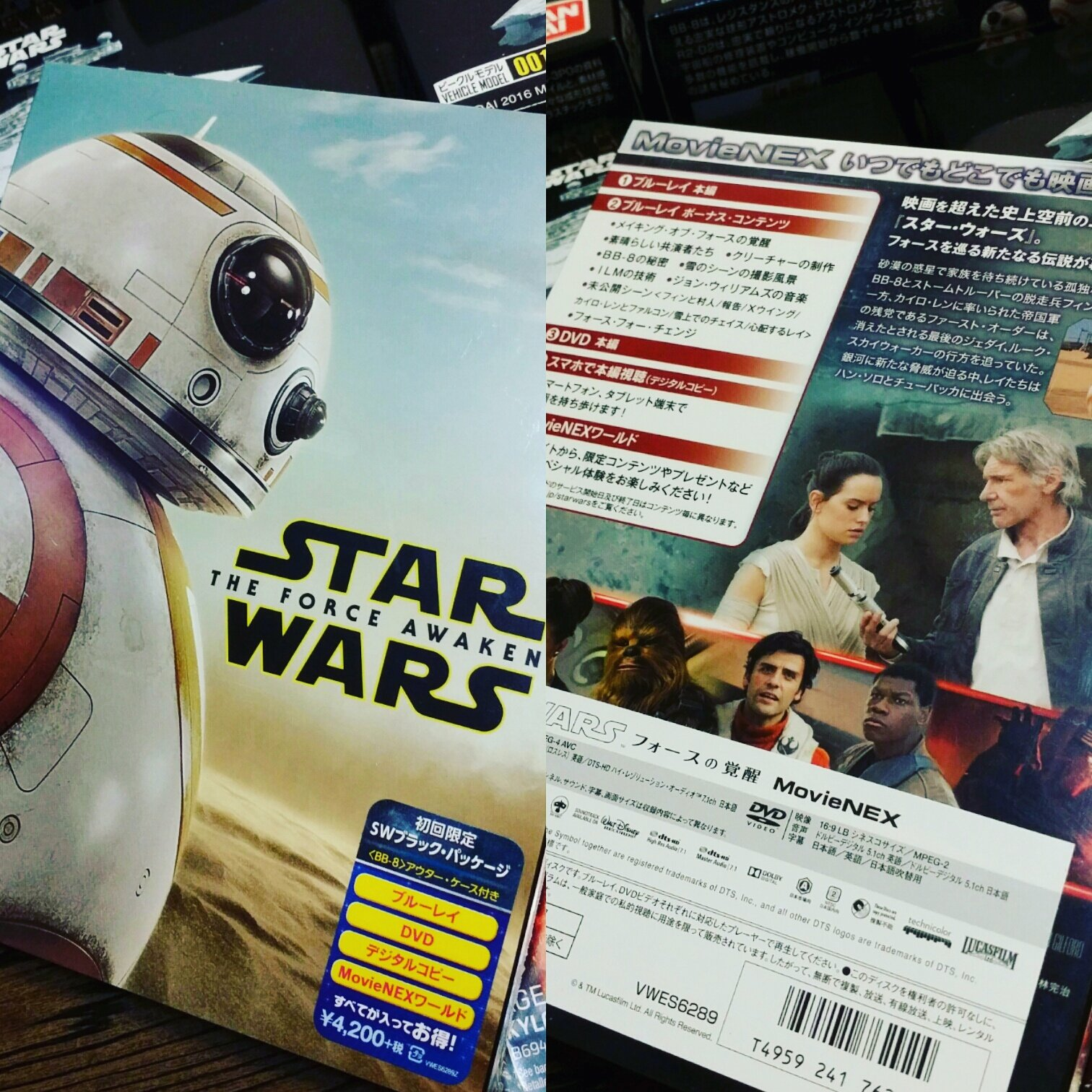 Japanese edition MovieNEX Star Wars The Force Awakens blu ray