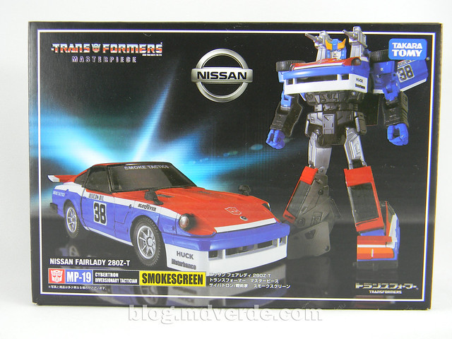 Transformers Smokescreen - Masterpiece - empaque