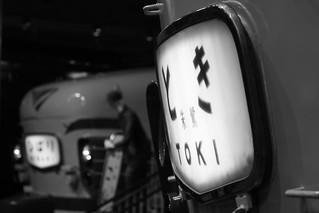 往時の上野駅 ??