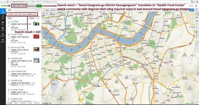 Naver search of Seoul Gangnam-gu District dog meat and dog elixir