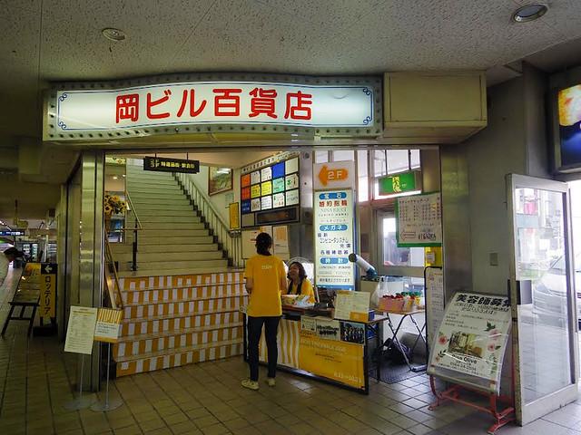 東岡崎駅ビル会場入り口