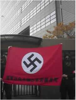 neonazi-flag