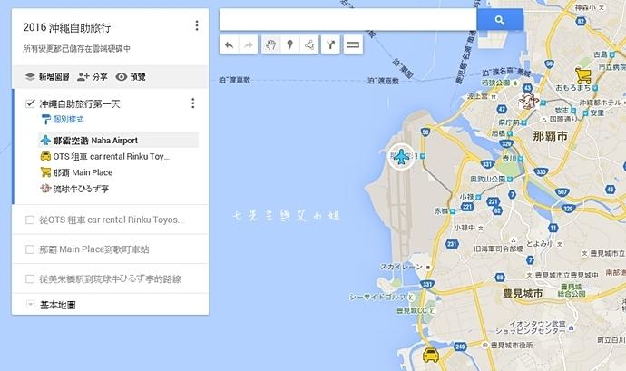 24 自助旅遊規劃不求人 用 Google Map 製作專屬於自己的旅行地圖 沖繩自由行