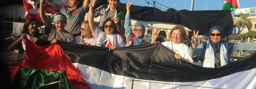 Women's Boat to Gaza Intercepted and Escorted to Shore