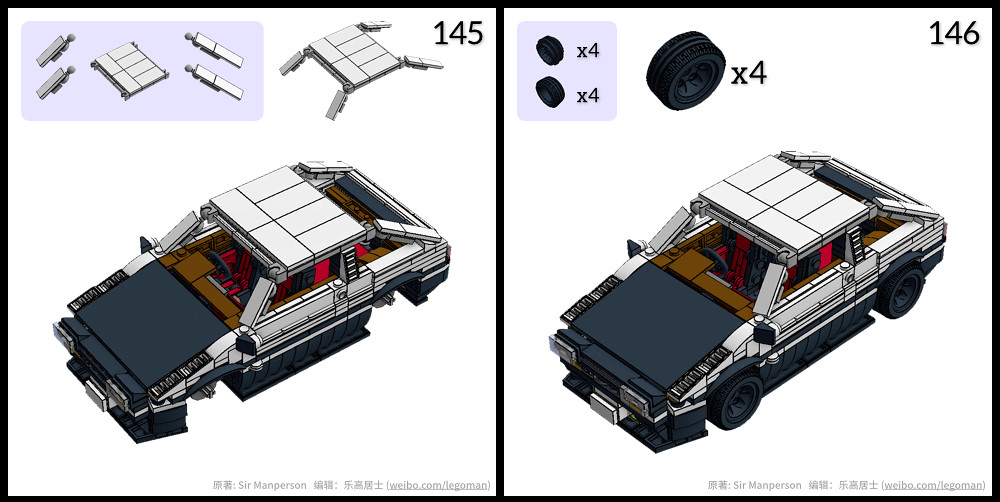 Initial D Toyota Ae86 Lego Instructions Flickr
