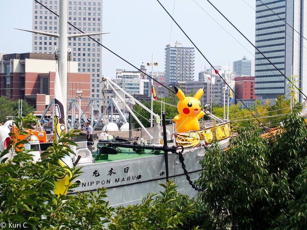 Pikachu Outbreak 2016 @ Yokohama