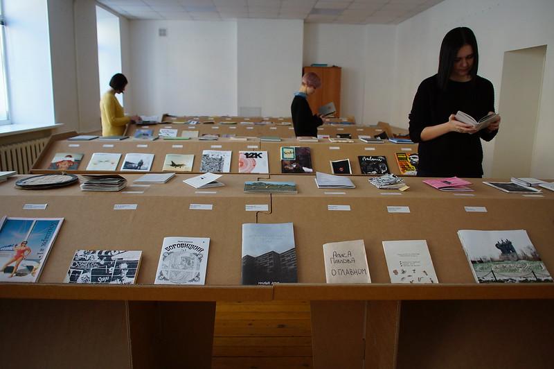 Exhibition: Sam Izdam, Novosibirsk