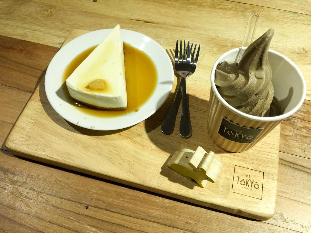 Tofu Cheese Cake and Hojicha Soft Serve