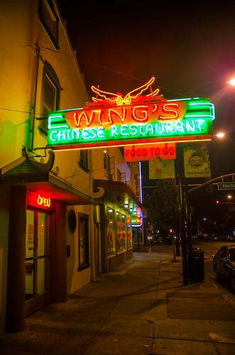 Taiwan Chinese Restaurant Americana