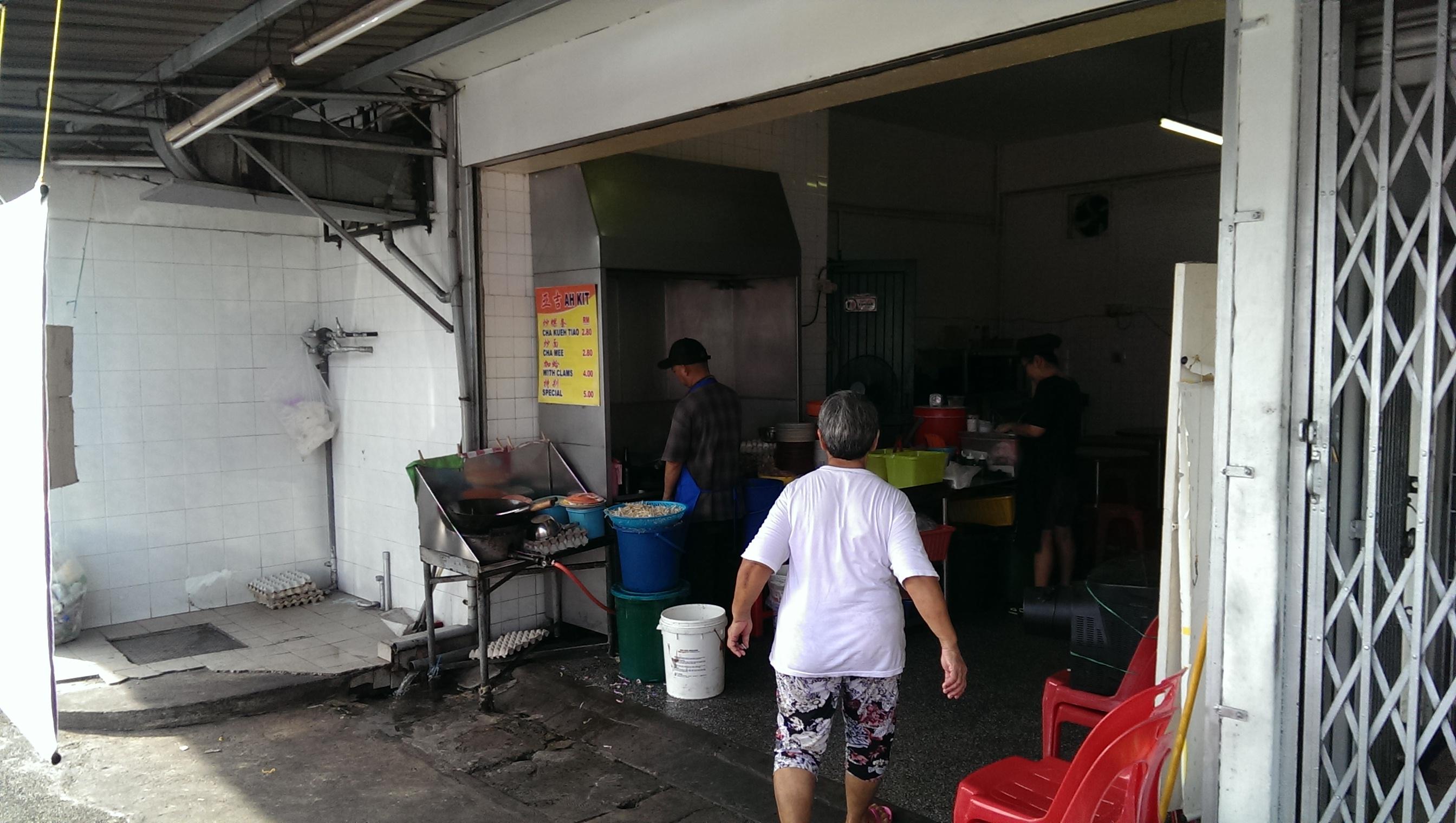 20160710 Rong guang