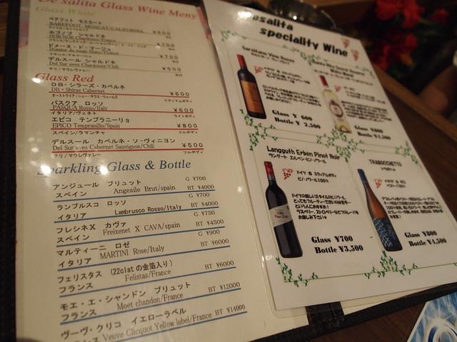 P1011977 De salita(デ サリータ) 渋谷 バル パール