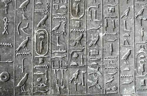 8_21_hieroglyphicslg