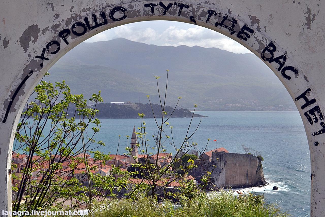 montenegro27
