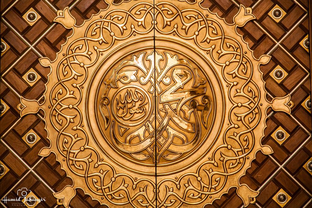 ... Door of Masjid Al Nabawi ??? ???? ???? ? ??? | by h a m i d j a h a n g i r © & Door of Masjid Al Nabawi ??? ???? ???? ? ??? | Hamid Jahangir | Flickr