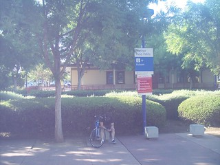 Mather Field - Mills