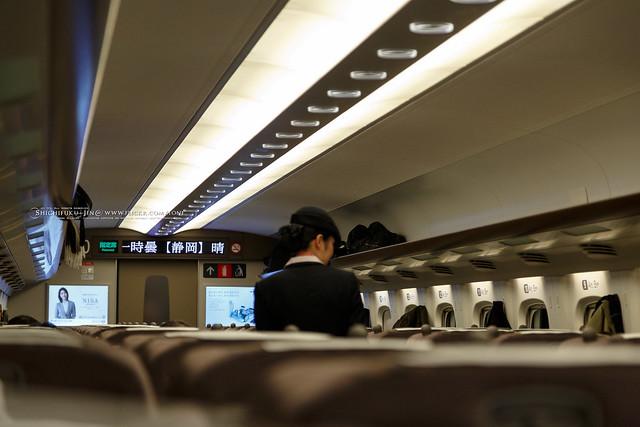 2014 KYOTO / 新幹線、グリーン車