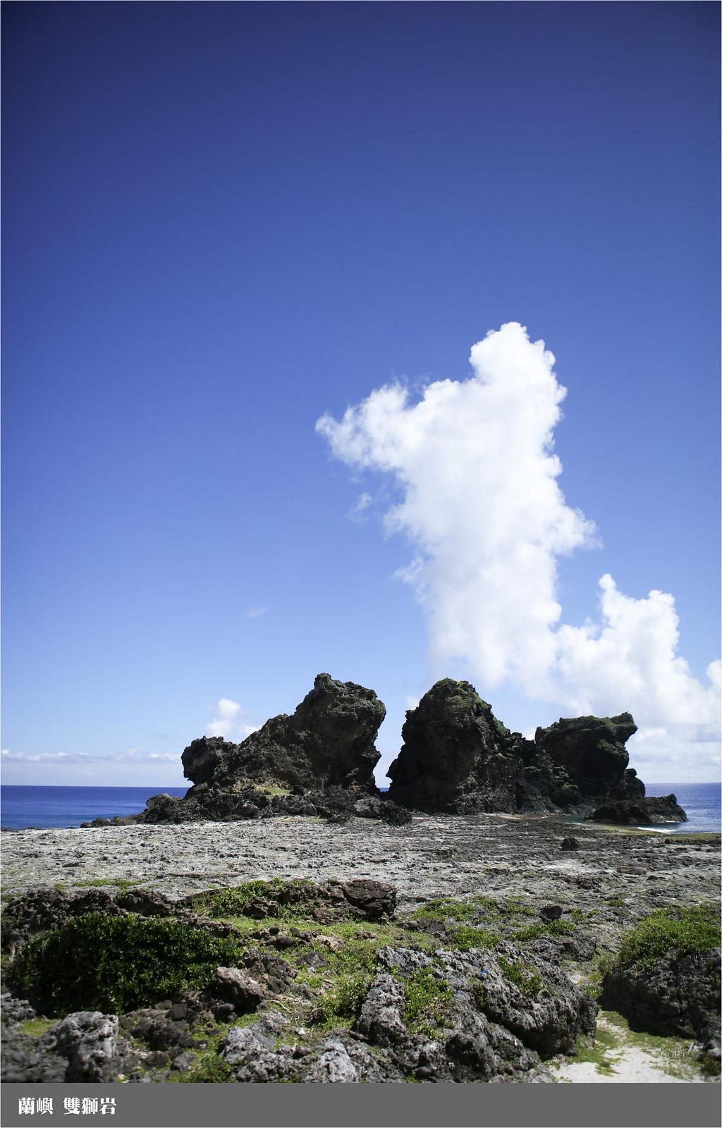 蘭嶼_雙獅岩
