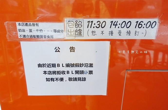 3 台灣人ㄟ甜甜圈 脆皮鮮奶甜甜圈