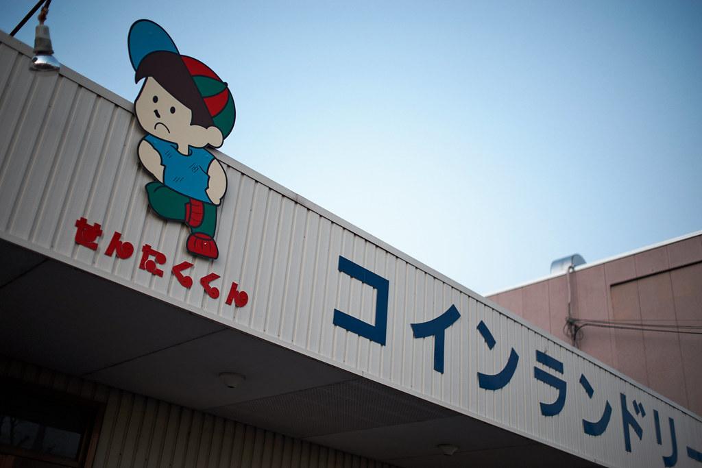 Distagon Suzuka