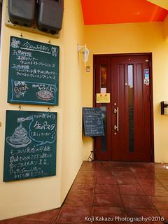 ハーブ&イタリアンレストラン アルティジャーノ-10