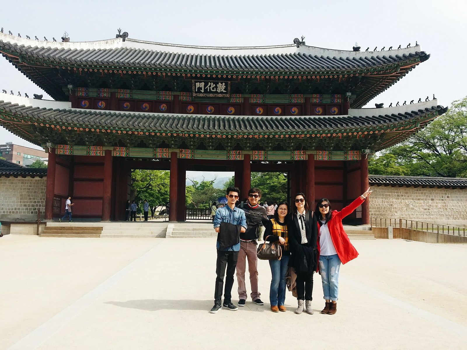 changdeokgung family