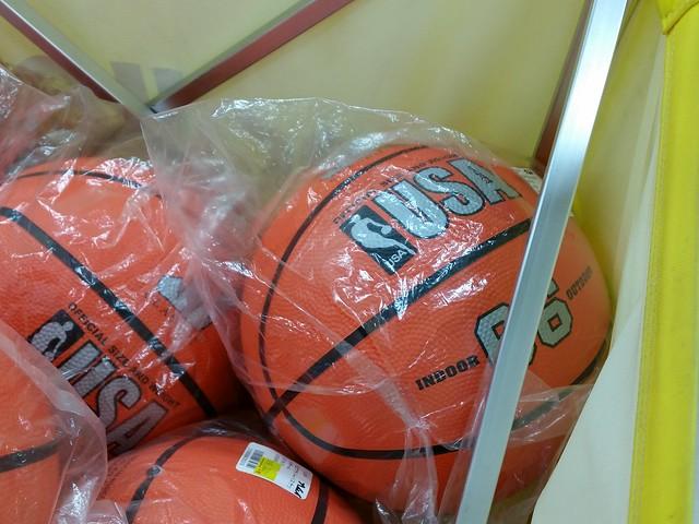 NBAのロゴにそっくりなUSAのロゴのバスケットボール