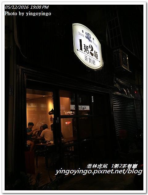 IMG_9531 | 相片擁有者 YINGO2008