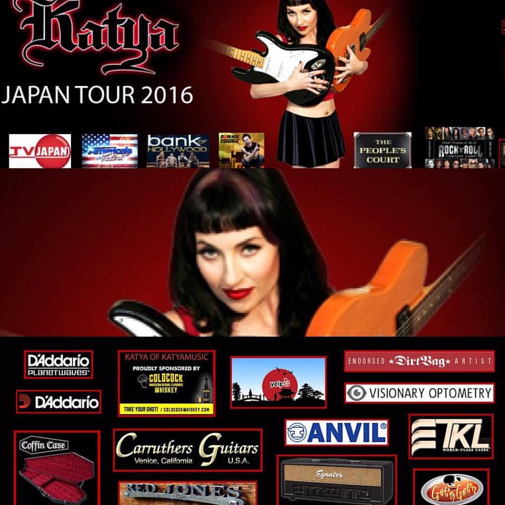 JAPAN THANK U 4 SUPPORTING MY MUSIC CAREER!!!!! #katyareco\u2026 | Flickr