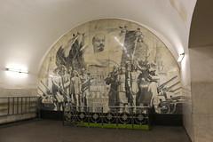 Metro - Novokuznetskaya