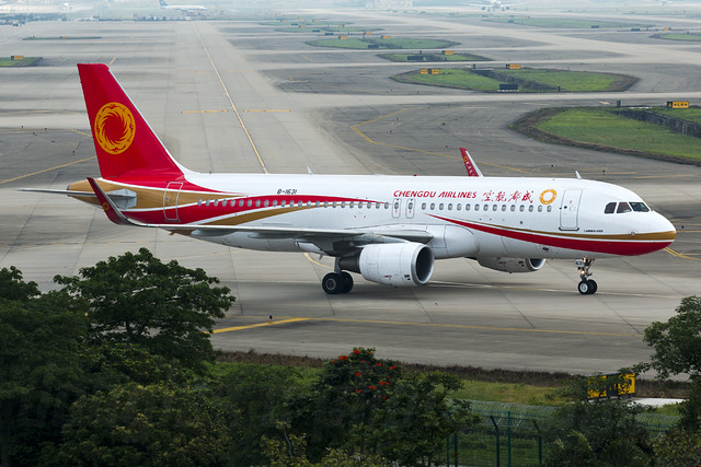 B-1631, Chengdu Airlines, Airbus A320-216, CAN/ZGGG