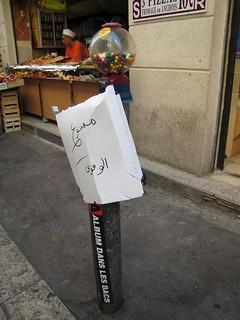 Marseille parking meter
